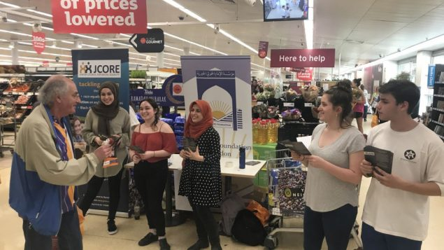 Young Jews and Muslims collect for refugees