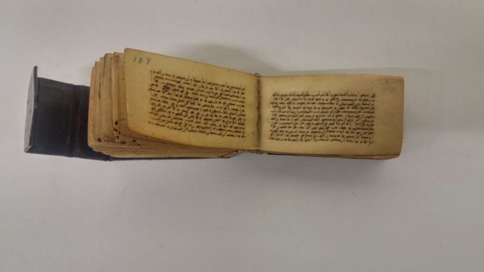 Miniature Qur'an from the 10th century displayed for the first time ever