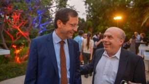 Isaac Herzog with Natan Sharansky during Jewish News' Aliyah 100 reception in Israel.  Credit: Yossi Zeligar/Nikoart