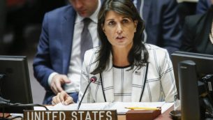 UN Security Council Holds Emergency Session On Israel-Gaza Conflict