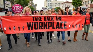 take-back-the-workplace-nov-2017-billboard-1548