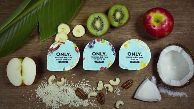 The alternative yogurts by Yofix Probiotics Ltd. won the first prize at PepsiCo's European Nutrition Greenhouse Programme 2018 announced in January 2019 (Courtesy)