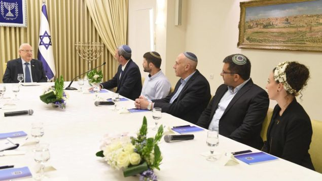 President-Rivlin-with-United-Right-faction-16-April-2019
