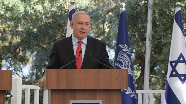 PM-Netanyahu-at-ceremony-to-honor-outstanding-IDF-reseerve-units-640x400