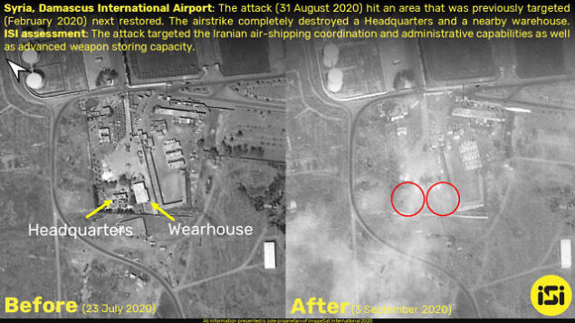 Before-After-Damascus-intl.-640x400
