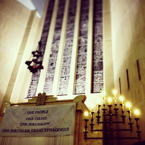 #Timesofisrael one year #anniversary: The Great Synagogue #jerusalem #israel