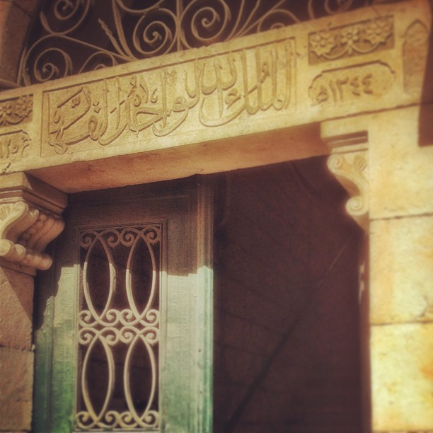 A doorway in #Jerusalem