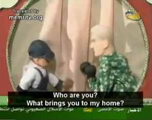 Islamic Children's TV: Bush Stabbed to Death - White House a Mosque