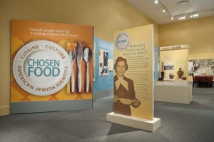 New Exhibit at Breman Museum explores the yummy connection between Jews and food. PHOTO / Courtesy The Breman