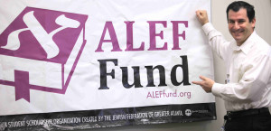ALEF Fund Treasurer Mitchell Kopelman. PHOTO / JFGA