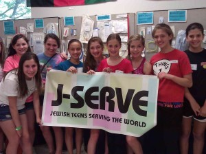 Atlanta Jewish Teens volunteer with MedShare for 2012's J-Serve. PHOTO / MJCCA