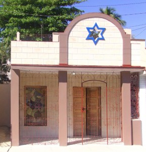 There are three synagogues in Cuba. This shul, the newest one on the Island nation, is in Santa Clara.