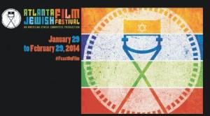 AJFF 2014 Logo