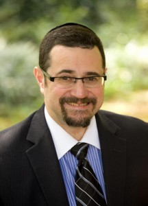 Rabbi Joshua Heller