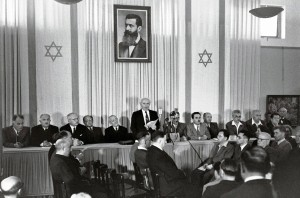 David Ben-Gurion reads the Declaration of the State of Israel on May 14, 1948.