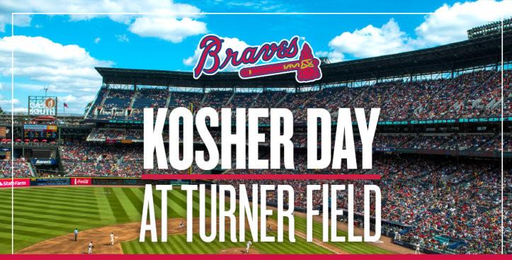 Kosher Day Flyer for Crop