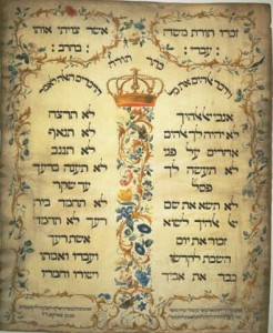 A 1768 parchment by Jekuthiel Sofer, via Wikimedia Commons, depicts the Ten Commandments. The parchment is housed at the Bibliotheca Rosenthaliana in Amsterdam.