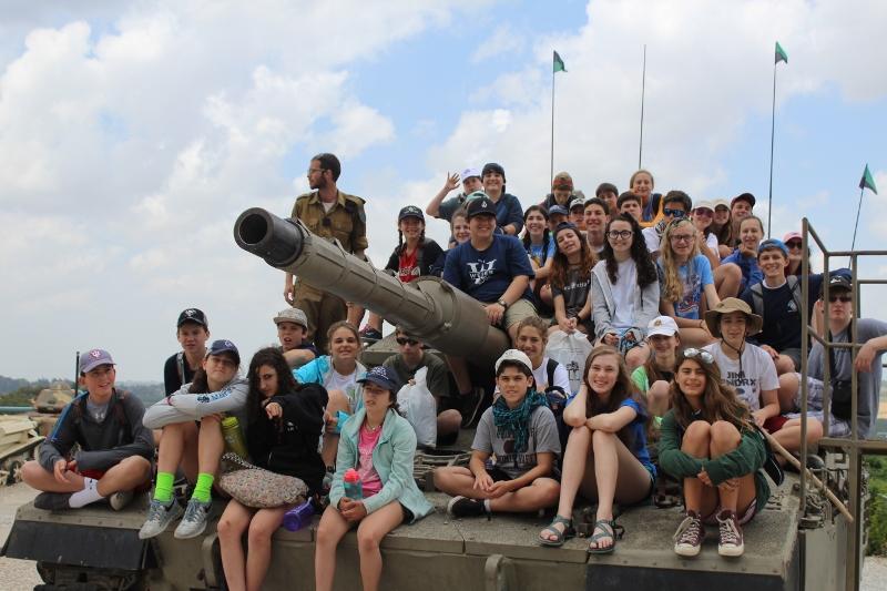 ED-Davis Latrun Tank Museum