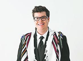 Rabbi Patrick Aleph Beaulier