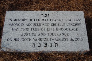 Congregation Etz Chaim is dedicating this marker at 2 p.m. Sunday, Aug. 16, exactly 100 years after Leo Frank was abducted from the state prison in Milledgeville to be driven overnight to Marietta and lynched the next morning.