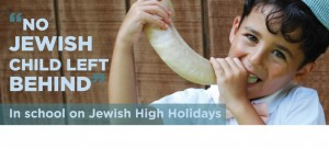 No Jewish Child Left Behind is a Chabad of Cobb initiative.