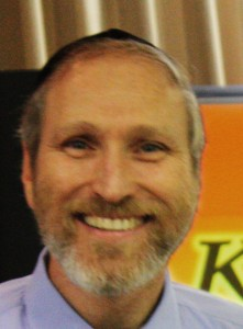 Rabbi Karmi David Ingber