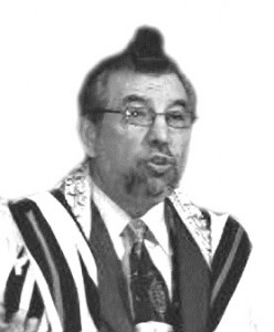 Rabbi Mark Hillel Kunis