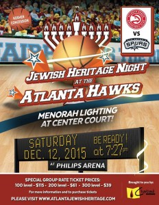 Atlanta Chanukah Events 2015 2