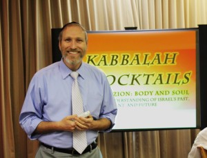 The Kehilla's Rabbi Karmi David Ingber