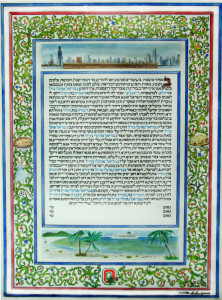 It takes Daniel Sachs 100 to 150 hours to complete a ketubah. This example, a work of ink and watercolor commissioned as a surprise anniversary present for a wife, incorporates designs important in the lives of the husband, the wife and their children.