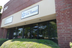 Ner Tamid will soon celebrate the second anniversary of its first permanent space, located in an office park in West Cobb.