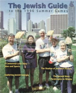 Jewish Atlanta's 1996 Olympic Flame 4