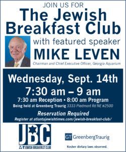 Jewish Breakfast Club_Sept 2016 500x600 web ad