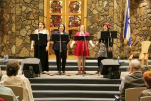 (From left) Cantors Barbara Margulis of Temple Kehillat Chaim, Nancy Kassel of Temple Beth Tikvah, Lauren Adesnik of Temple Emanu-El and Deborah Hartman of The Temple perform a cantorial concert at Emanu-El as part of the 2015 Atlanta Jewish Music Festival. Cantor Margulis left Kehillat Chaim this summer.