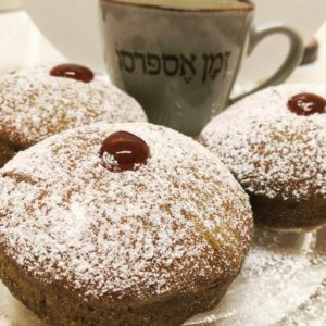 Baking Smiles offers a variety of options with the sufganiyot.