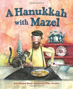 """A Hanukkah With Mazel"""