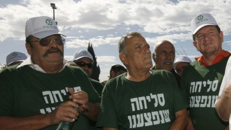 'Sorry we were hurt,' read the T-shirts worn by injured Israeli war veterans who protested outside the Knesset in 2009. (photo credit: Miriam Alster/Flash 90)