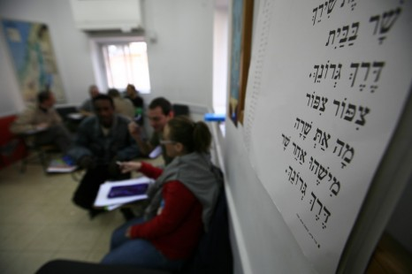There's more to learning Hebrew than simply attending ulpan. (photo credit: Nati Shohat/Flash90)