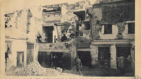 The aftermath of the Fez pogrom (photo credit: Ben-Zvi Institute)