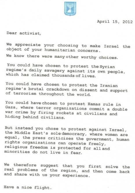 The letter to flytilla activists, as tweeted by Benjamin Netanyahu's spokesman, Ophir Gendelman