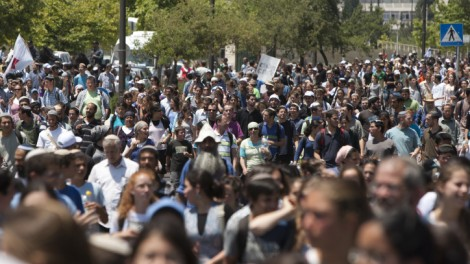 Right wing protesters in Jerusalem on Wednesday (photo credit: Yonatan Sindel/Flash90)
