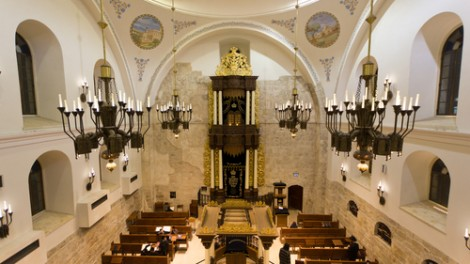 Relegated to the gallery. The Hurva Synagogue in Jerusalem