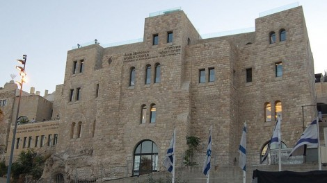 The Eish Hatorah building in the Old City of Jerusalem (photo credit: CC BY צביה)