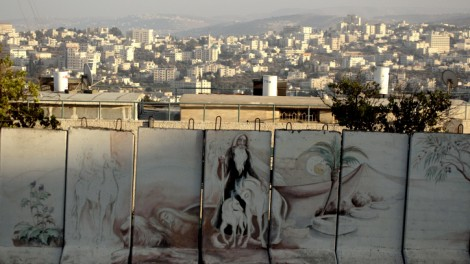 A concrete barrier in Gilo, facing Bethlehem. The picture was taken in 2010, mere days before the wall was dismounted. (photo credit: Abir Sultan/Flash 90)