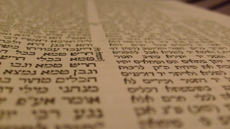 The heart of Jewish learning. A page of the Babylonian Talmud (photo credit: CC BY Chajm, Flickr)