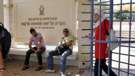 Israeli Arab students at Ben Gurion University in Beersheba (phot credit: Serge Attal/Flash90)