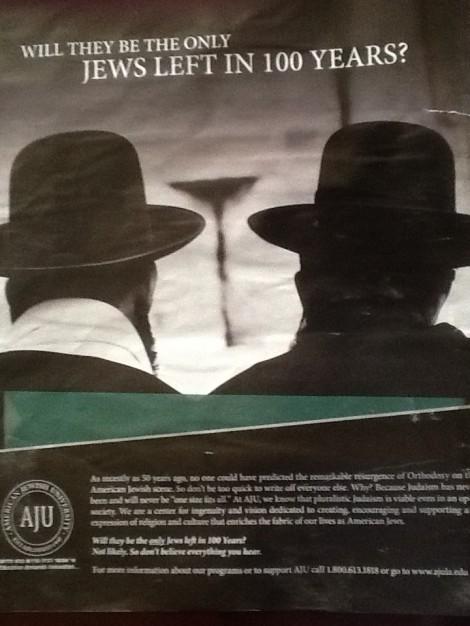 Ad for American Jewish University