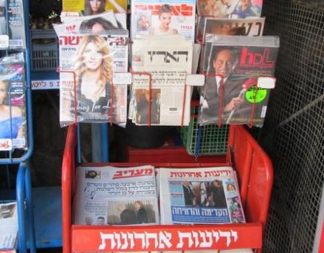 Freest press in the neighborhood (photo: Mark Lavie)