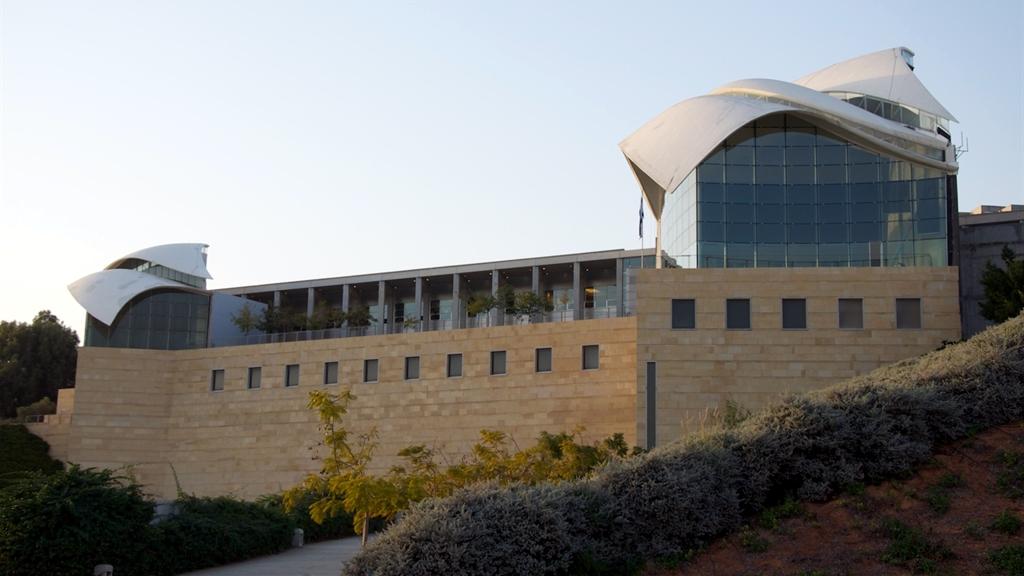 Yitzhak Rabin Center  (photo supplied)