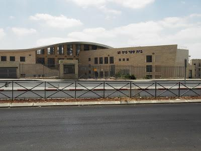 School situated on multi-lane road with median barrier in one of Jerusalem's newer neighborhoods (photo: Julie Rosenzweig)